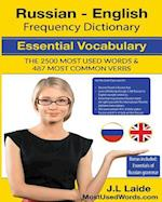 Russian English Frequency Dictionary - Essential Vocabulary