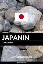Japanin Sanakirja