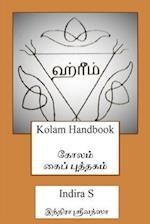 Kolam Handbook