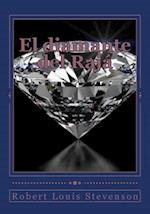 El Diamante del Raja
