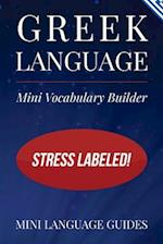 Greek Language Mini Vocabulary Builder