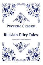 Russkie Skazki. Russian Fairy Tales. Bilingual Book in Russian and English