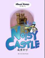 Noisy Castle af Ma Te, Kuiyin Chen