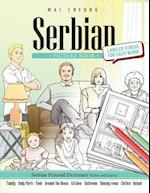 Serbian Picture Book