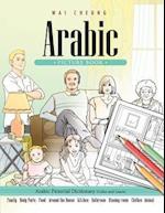 Arabic Picture Book
