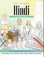 Hindi Picture Book