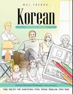 Korean Picture Book