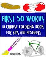 First 50 Words in Chinese Coloring Book