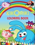 Kikoriki Coloring Book