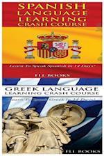 Spanish Language Learning Crash Course + Greek Language Learning Crash Course