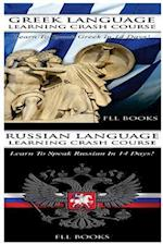 Greek Language Learning Crash Course + Russian Language Learning Crash Course