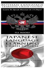 Russian Language Learning Crash Course + Japanese Language Learning Crash Course