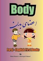 Farsi - English First Books