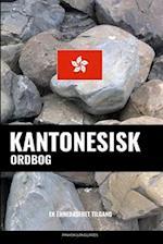 Kantonesisk Ordbog