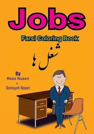 Farsi Coloring Book