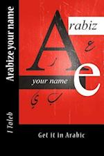 Arabize Your Name