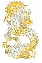 Golden Dragon Chinese Zodiac Symbol Journal