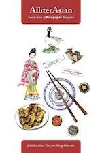 Alliterasian af Julia Lin, Allan Cho