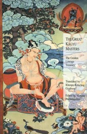 Great Kagyu Masters