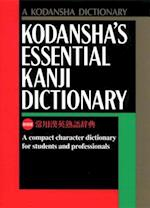 Kodansha's Essential Kanji Dictionary