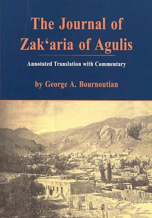 Bog, paperback The Journal of Zak'Aria of Agulis af Zakaria