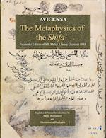 Avicenna's Metaphysics of the Shifa (Bibliotheca Iranica Iranshahr Scientific and Philosophical Writings)