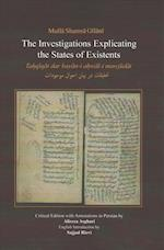 Investigations Explication the States of Existants (Bibliotheca Iranica Iranshahr Scientific and Philosophical Writings)