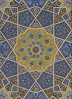 The Art of the Qur'an