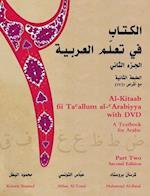 Al-Kitaab fii Tacallum al-cArabiyya with DVD