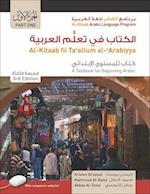 Al-Kitaab fii Tacallum al-cArabiyya