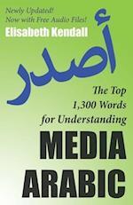 The Top 1,300 Words for Understanding Media Arabic