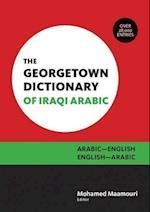 The Georgetown Dictionary of Iraqi Arabic