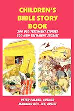 Children's Bible Story Book - Four Color Illustration Edition