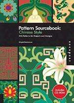 Chinese Style (Pattern Sourcebook)
