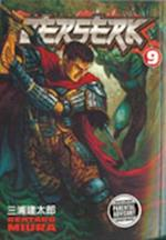 Berserk 9 (Berserk (Graphic Novels), nr. 9)