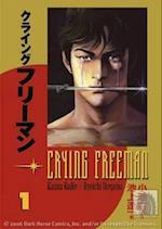 Crying Freeman 1 af Ryoichi Ikegami, Kazuo Koike