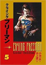 Crying Freeman 5 af Kazuo Koike, Ryoichi Ikegami