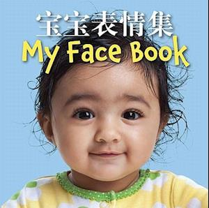 Bog, ukendt format My Face Book (Chinese/English Bilingual Edition) af Star Bright Books, Star Bright Bks