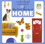 My First Words at Home (Burmese Karen/Eng) af Star Bright Books
