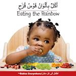 Eating the Rainbow (Arabic/English) af Star Bright Books
