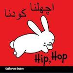 Hip, Hop (Urdu/English)