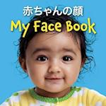My Face Book (Japanese/English) af Star Bright Books