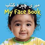 My Face Book (Urdu/English)