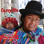 Carry Me (Chinese/English