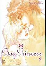 Boy Princess af Seyoung Kim