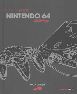 Bog, hardback Nintendo 64 Anthology Classic Edition af Math Manent