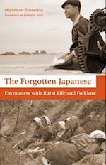 Forgotten Japanese