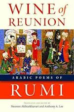 Wine of Reunion (Arabic Language and Literature)