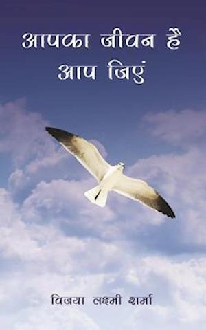 Bog, paperback Aapka Jeevan Hai - Aap Jiyein af Vijaya Lakshmi Sharma