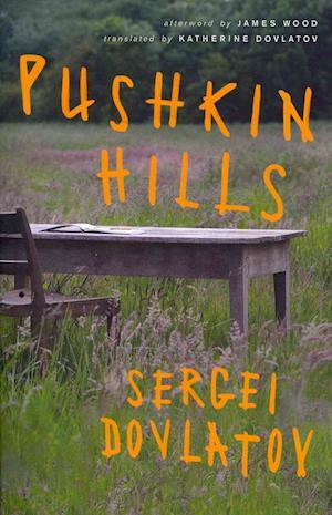 Pushkin Hills